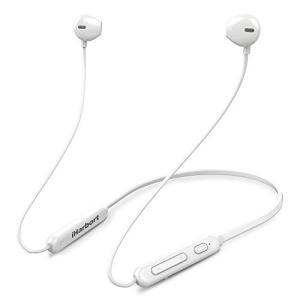 進化版 IPX5完全防水 白 Bluetooth イヤホン 低音重視 8.5時間連続再生 Hi-Fi 高音質 マグネット搭載 スポーツ用ワイ|shopnoa