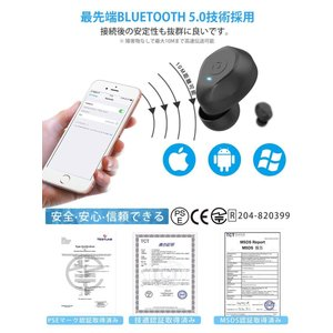Bluetooth イヤホン 120時間連続駆動Bluetooth5.0 完全ワイヤレス イヤホン IPX7防水 Hi-Fi高音質 ノイズキ|shopnoa