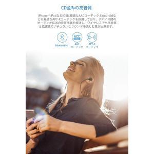 Naporon Bluetooth イヤホン?高音質 ブルートゥース4.1 ワイヤレス IPX6 防水 AAC&APT-X対応 マグネット搭|shopnoa