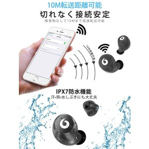 Bluetoothイヤホン ワイヤレスイヤホン?化版Bluetooth 5.0 +EDR IPX7完全防水完全ワイヤレス イヤホン ブルート|shopnoa