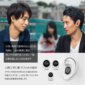 Bluetooth5.0進化版Bluetooth イヤホン 完全 ワイヤレス イヤホン ANBES ブルートゥース イヤホン 高音質 スポー|shopnoa