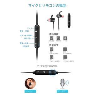 ブルートゥース イヤホン Figfly T1 Bluetooth イヤホン ワイヤレス マグネット搭載 高音質 防汗防滴 ハンズフリー通話|shopnoa