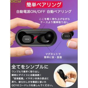 QCY T1 ワイヤレス イヤホン Bluetooth 5.0 完全ワイヤレス 左右分離型 ブルートゥース イヤホン AAC対応 自動ペアリ|shopnoa