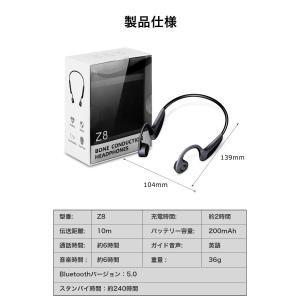 Bluetooth5.0進化版Bluetooth イヤホン 骨伝導 ヘッドホン スポーツ 超軽量 高音質 耳が疲れない ノイズキャンセル ハ|shopnoa