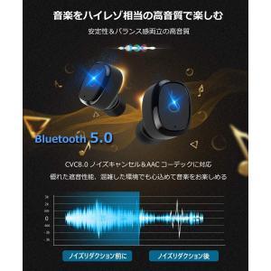 Bluetooth 5.0強化版 Bluetooth イヤホン Hi-Fi高音質 IPX7完全防水 ワイヤレス イヤホン 40時間連続駆動|shopnoa
