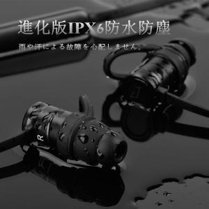 防水進化版 LANNIU Bluetooth イヤホン ワイヤレス ブルートゥース ヘッドホン IPX6防水防塵 高音質 スポーツ ヘッドホ|shopnoa