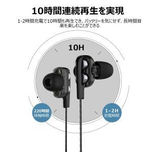 超長待機220時間Heque Bluetooth ノイズキャンセリング イヤホン ワイヤレス ブルートゥース 2ドライバ搭載 二つリモコン搭|shopnoa