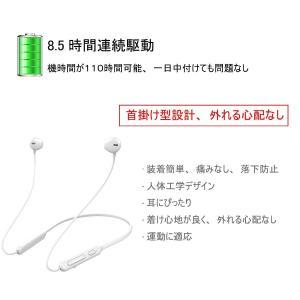 ToGeeKa Bluetooth イヤホン 進化版 IPX5完全防水 Bluetooth ワイヤレ マイク内蔵 ハンズフリー通話 低音重視|shopnoa