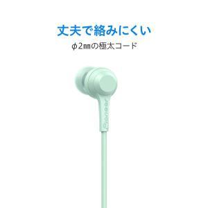 パイオニア Pioneer C4wireless Bluetoothイヤホン/通話可能 グレー SE-C4BT(GR) 国内正規品 shopnoa