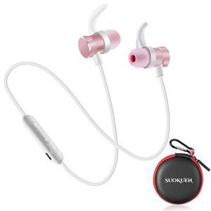 SUOKUENワイヤレスブルートゥースイヤホン Bluetoothヘッドホン スポーツBluetoothイヤホン 新型耳掛け式おしゃれなブル shopnoa