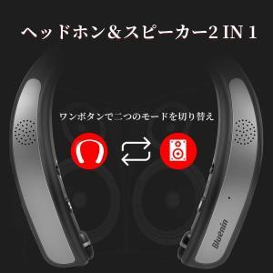 ネックバンドスピーカー ワイヤレス Bluetoothイヤホン「ウェアラブル/10時間連続再生/内蔵マイク Bluetooth4.1搭載/防|shopnoa