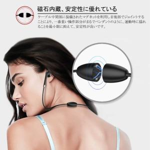 2018新型Bluetooth イヤホン 高音質 ワイヤレス イヤホン IP6X防水防塵 5時間連続再生 軽量 おしゃれ 人間工学設計 iP|shopnoa