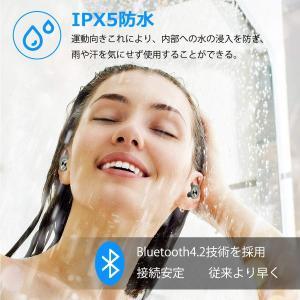 改良版Bluetooth イヤホン 完全 ワイヤレスイヤホン DUTISON IPX5防水&防汗&防滴 最大24時間連続駆動 Bluetoo|shopnoa