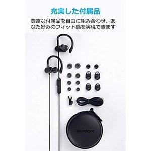 Soundcore Spirit X(Bluetoothイヤホン)SweatGuardテクノロジー ...