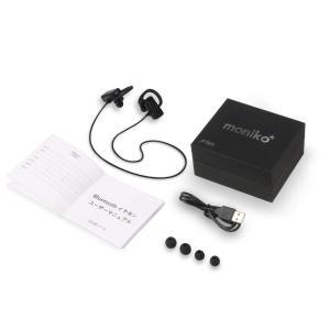 Bluetoothイヤホン Monikoモニコ ブルートゥースイヤホン IPX4防水 / 防汗 高音質スポーツイヤホン ワイヤレス ヘッドホ|shopnoa