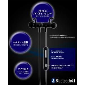 防水(IPX7)×重低音イヤホン SUP-B(スパーブ) GorillaBass Bluetooth (iPhone/Android 対応)|shopnoa