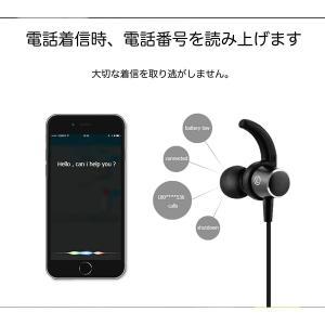 JennyDessse ワイヤレスブルートゥースイヤホン ヘッドホン Bluetooth4.1 高音質 低遅延 防汗/防滴/外れにくい スポ|shopnoa