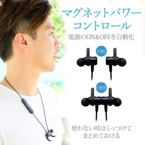 SUP-B Bluetoothイヤホン マグネット 電源ON/OFF iPhone&Android カナル型 マイク付 ブラック SUP20|shopnoa