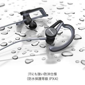 パイオニア Pioneer SE-E7BT Bluetoothスポーツイヤホン 防滴仕様 グレー SE-E7BT(H) 国内正規品 shopnoa
