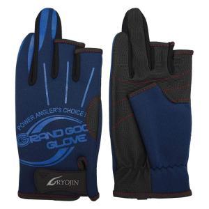 フィッシンググローブ 釣り用手袋 3本カット 秋冬用 (ネイビー, L)|shopnoa