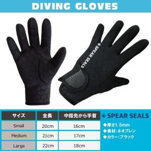 SPEAR SEALS スピアシールズ 1.5mm 魚突き 専用 ダイビング グローブ (ブラック, Mサイズ)|shopnoa