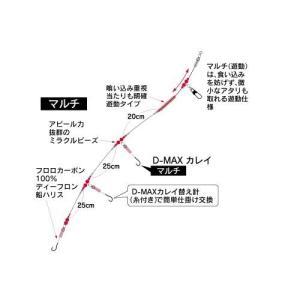 ダイワ(Daiwa) 快適カレイ パーフェクト仕掛けSS マルチ(遊動) 12号|shopnoa