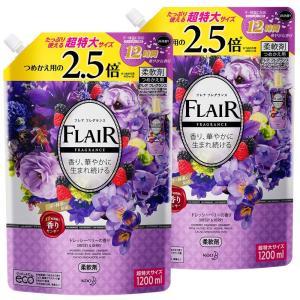まとめ買いフレアフレグランス 柔軟剤 ドレッシー&ベリーの香り 詰め替え 大容量 1200ml×2個|shopnoa