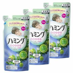 まとめ買いハミング 柔軟剤 フルーティグリーンの香り 詰替用 540ml×3個