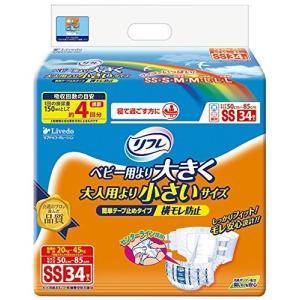 リフレ 簡単テープ 止めタイプ横モレ防止 SSサイズ 34枚ADL区分:寝て過ごす事が多い方 shopnoa