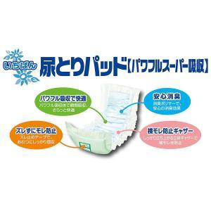 いちばん 尿とりパッド パワフルスーパー吸収 30枚入(テープタイプ用) shopnoa