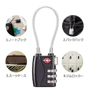 TSAロック 3個セット 南京錠 TSA鍵 ワイヤータイプ 3桁ダイヤル式 安心 防水 海外 旅行用...