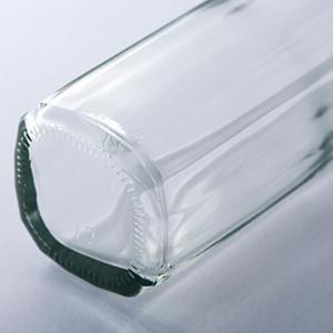 GO150PP タレ・ドレッシング瓶 -10本セット- (アルミCAP)|shopnoa