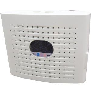 山善 除湿器 ホワイト YRD-301(W)|shopnoa