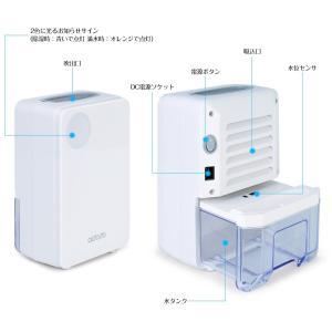 Aidodo 除湿機 除湿器 コンパクト 800ml 人気 空気清浄機能付き カビ/梅雨/結露対策 部屋干し|shopnoa