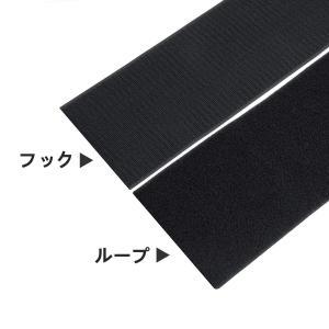 RunsDeep 幅5CM×長6M 超便利 超強力 面ファスナー 黒 ブラック フックループ オスメスセット 縫製タイプ 裏粘着剤なし 縫い|shopnoa