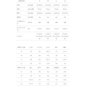 ハンドメイドカンパニー CUT PATTERN ライダースジャケット LLサイズ (型紙・パターン) AW023-LL|shopnoa