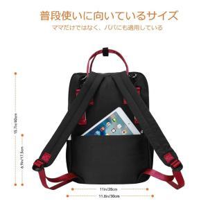 OMorc マザーズバッグ リュック ママバック 大容量 防水 保温ポケット付き ベービーカーベルト付き 乾湿分離デザイン 多機能 おしゃれ|shopnoa