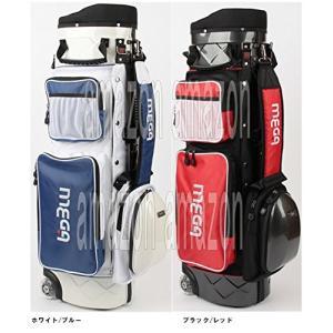 メガゴルフ社 軽量 ネオ ハードケース キャディバッグ キャスター付き MGCB-9039 (ブラック/レッド)|shopnoa