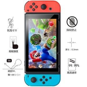 Nintendo Switch 保護フィルム iVoler 専用強化 ガラスフィルム「 ブルーライト...
