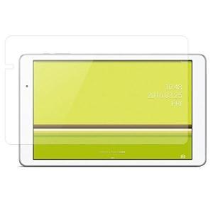 Huawei Qua tab 02 HWT31 au 10.1インチタブレット用液晶保護フィルム 清潔で目に優しい アンチグレア・ブルーラ shopnoa