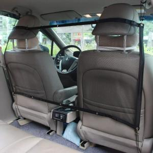 AK KYC ペット用 ドライブ セーフティーネット ネットバリア カーセーフティーネット運転席 後部座席 仕切り 簡単 装着 車内用防護ネ shopnoa