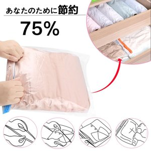 Wikiten 12枚組衣類真空パック,手巻き圧縮袋,衣類圧縮袋,真空圧縮袋,布団収納袋,大きいサイ...