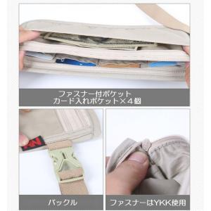 Trip Gate 貴重品 入れ パスポートケース 腹巻 シークレット ウエストポーチ (ブラック)