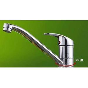 混合 水栓 シングル レバー 360°回転 キッチン 流し台 洗面台 蛇口 水道 取り付けホース か...