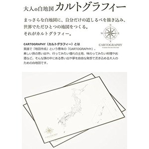 日本地図 白地図 本歴史心理教育の本の商品一覧本雑誌