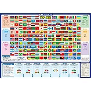 るるぶ 国旗と世界の国かるた (かるた こども絵本)|shopnoa