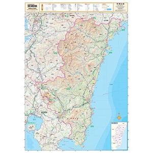 スクリーンマップ 分県地図 宮崎県 (分県地図 45)|shopnoa