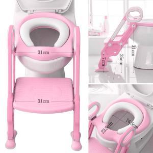 Opret 補助便座 子供 トイレトレーニング おまる トイレ 補助 取外し可能 折りたたみ式 踏み台 ステップ ピンク|shopnoa