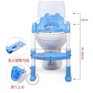 (kmafm) 子供 トイレ 補助便座 踏み台 ステップ トイレトレーニング スタンド おまる いす...