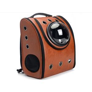 popペットバッグ 宇宙船カプセル型ペットバッグ リュック機能付き アメリカ人気モデル ペットバッグ 犬猫兼用(ブラウン) shopnoa